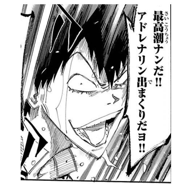 マンガ・アニメ